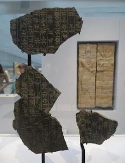 Extraits du code du roi Hammourabi