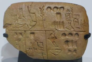 1 tablette pre-cuneiforme 3
