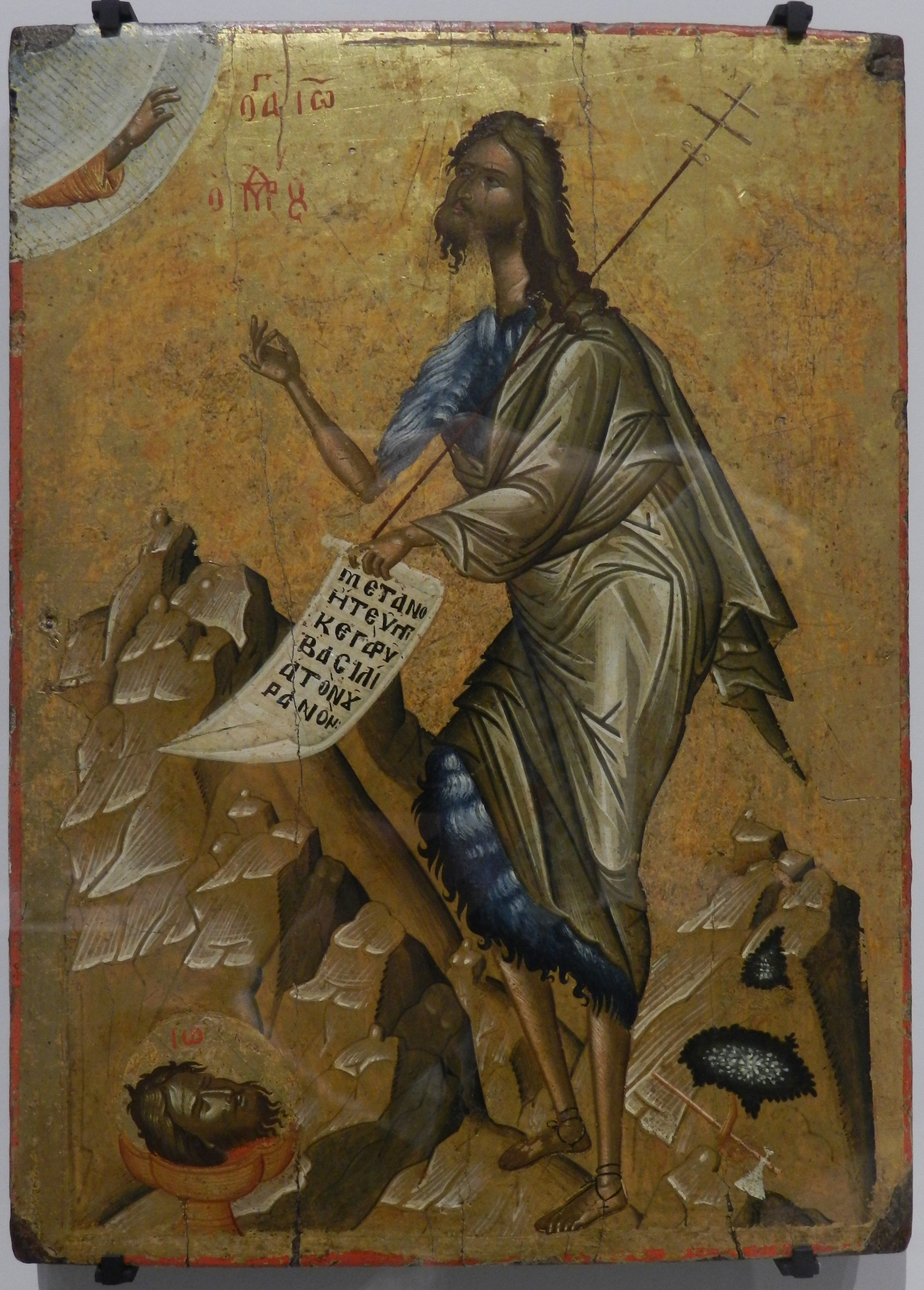 131 icone st jean baptiste 1