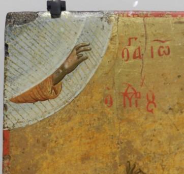 131 icone st jean baptiste coin haut gauche